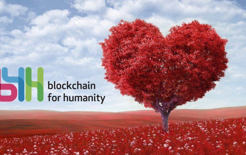 Blockchain 4 Humanity