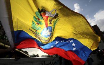Lochatón Venezuela benefició a dos proyectos locales centrados en Bitcoin