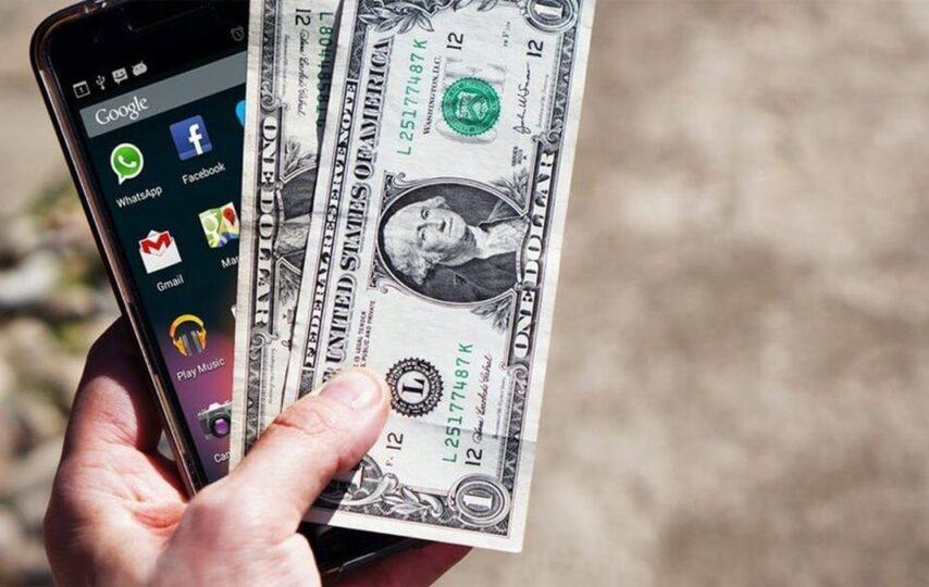 Dolar digital aún bajo estudio en Estados Unidos