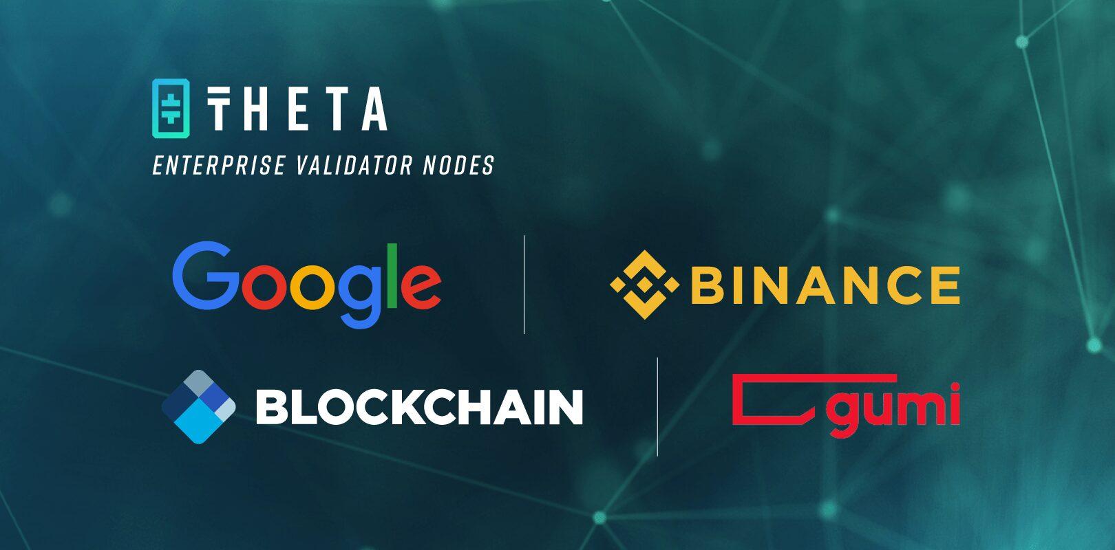 Theta Network tiene nuevos validadores empresariales, Google, Binance, Blockchain.com y Gumi