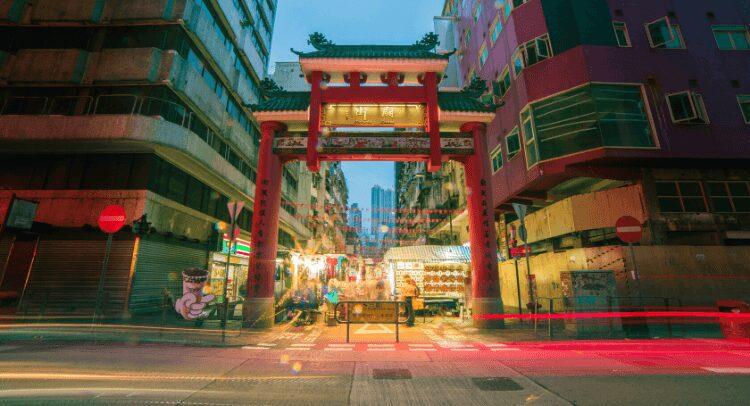 China es el inversor y apostador de blockchain por excelencia a nivel mundial, y la nación ha impulsado el desarrollo de esta industria de manera exponencial este 2020.