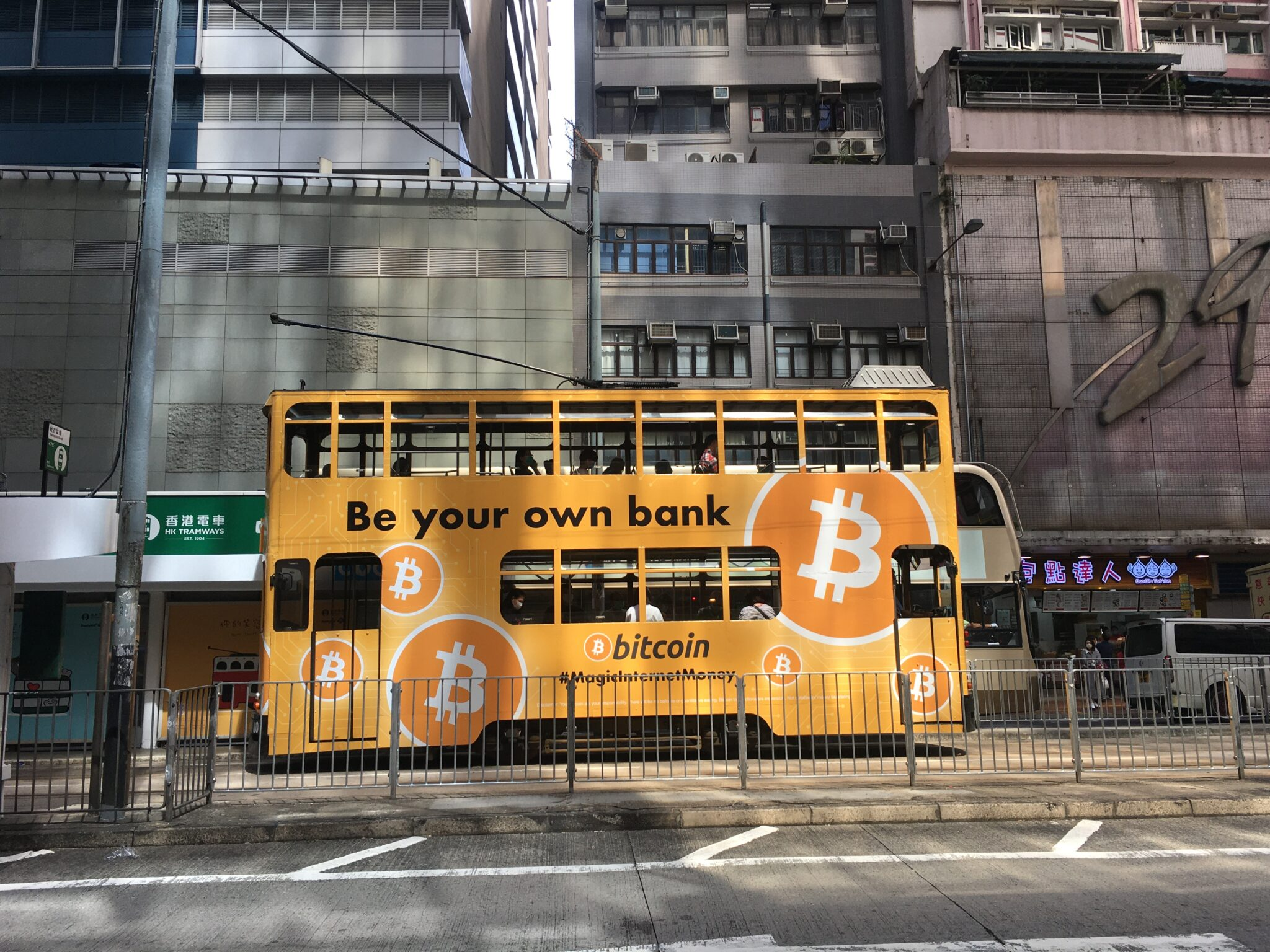 Campaña publicitaria de Bitcoin en Hong Kong, septiembre de 2020.