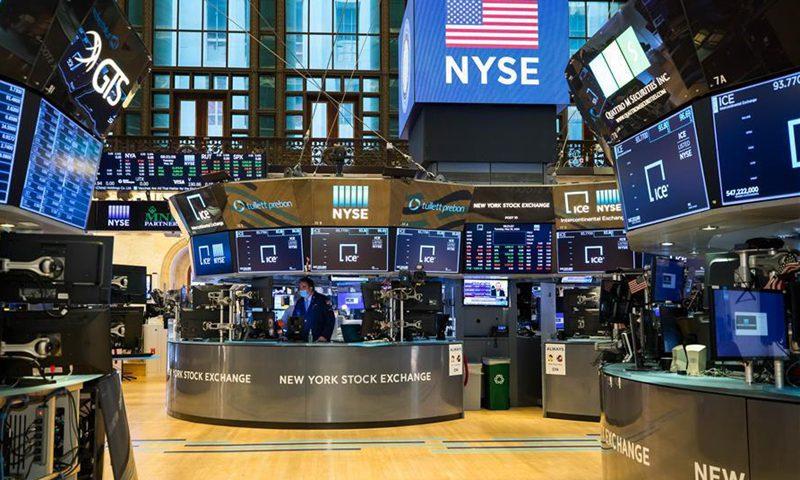 La Bolsa de Valores de Nueva York (NYSE) lanza tokens NFT para celebrar la llegada de Spotify y de otras 5 empresas