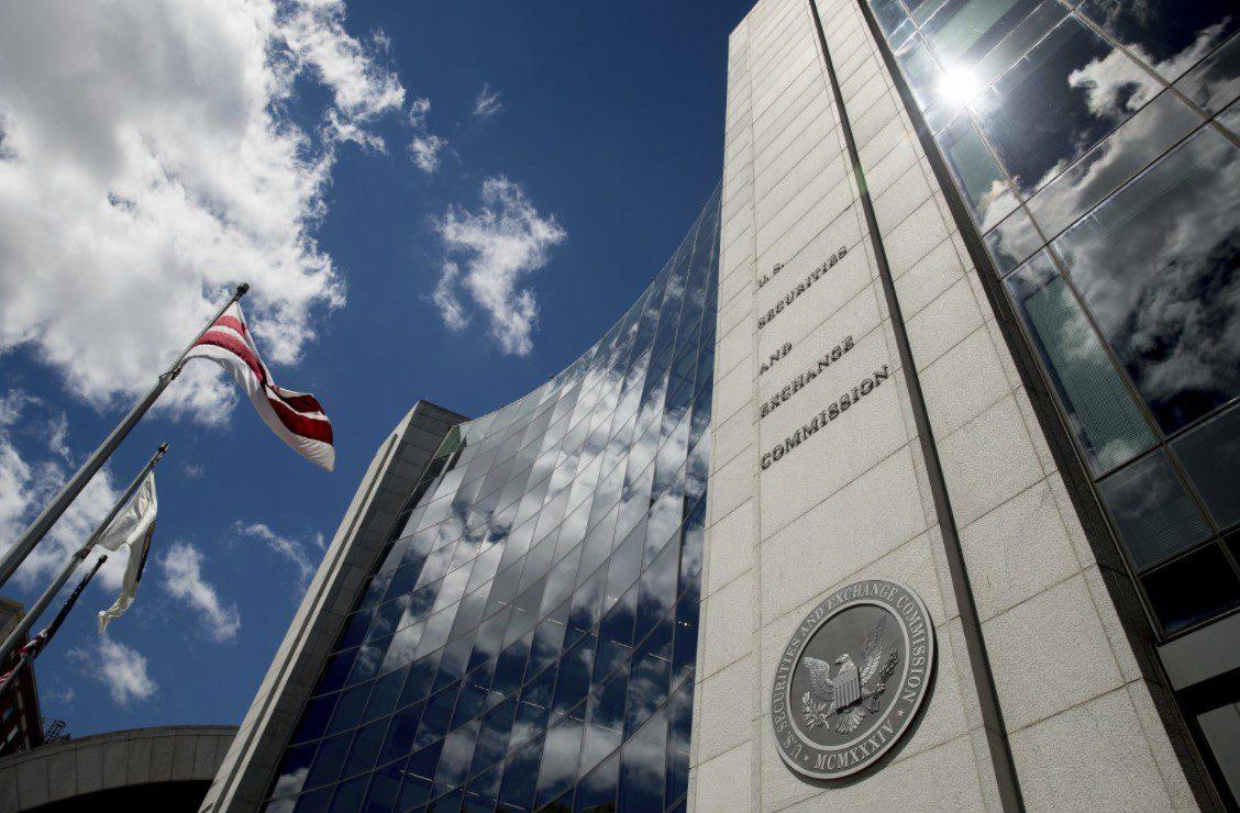 La SEC investiga a Uniswap Labs, creador del exchange descentralizado más grande de DeFi